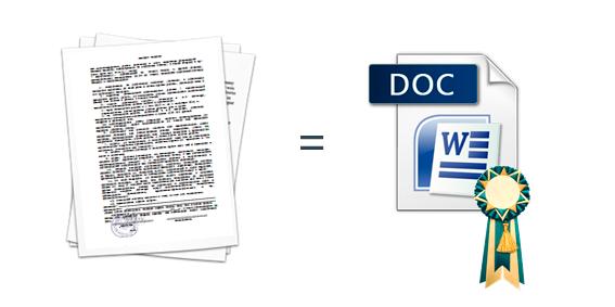 электронная подпись в документах