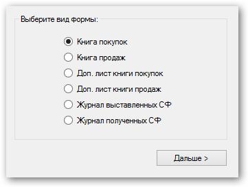 Выбираете  нужный файл