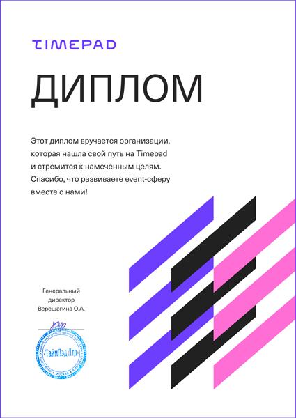 АРС Система вебинары