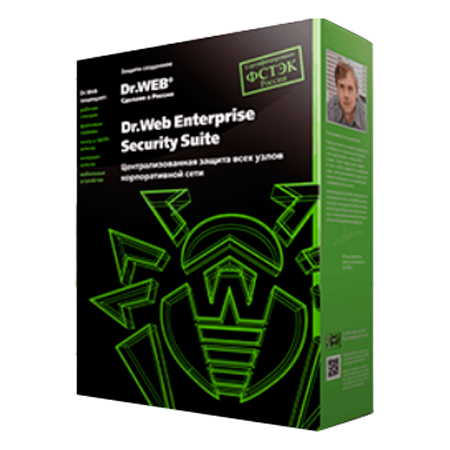 Dr.Web для серверов Windows (Dr.Web® Server Security Suite Windows)